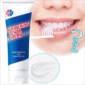 薬用ホワイトニング デンタクリーン 60g(W_74)|cosmerecipe
