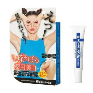薬用ワキレーゼ  スムースピーリングクリーム 20g(W_40)|cosmerecipe