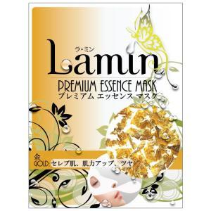 ラ・ミン プレミアムエッセンスマスク 金 23g(W_30)(メール便可) cosmerecipe