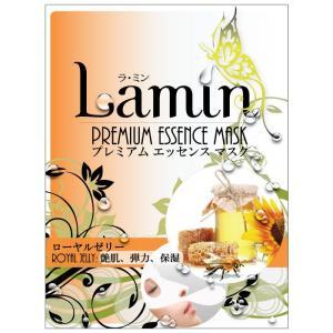 ラ・ミン プレミアムエッセンスマスク ローヤルゼリー 23g(W_30)(メール便可) cosmerecipe