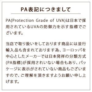 ジルスチュアート リッチモイスチュア プライマー SPF16/PA++ 30ml(W_66)|cosmerecipe|03