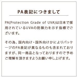 ジルスチュアート リッチモイスチュア プライマー SPF16/PA++ 30ml(W_66)|cosmerecipe|04