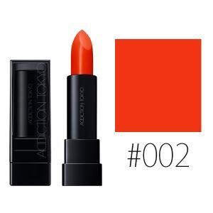 アディクション (#002)カラーコントロール リップバーム L #Sunny Marigold 3.8g(限定)(W_27)(メール便可)|cosmerecipe