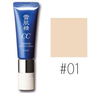 コーセー (#01)雪肌精 ホワイト CCクリーム #LIGHT OCHRE SPF50+/PA++++ 30g(W_58)|cosmerecipe