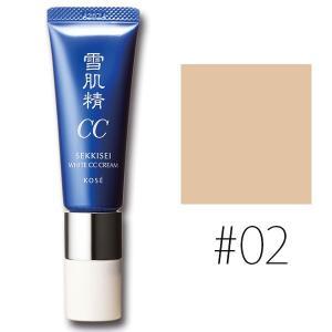 コーセー (#02)雪肌精 ホワイト CCクリーム #OCHRE SPF50+/PA++++ 30g(W_58)|cosmerecipe