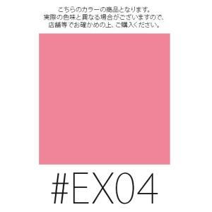 カネボウ ルナソル (#EX04)シアーアクアスティックアイズ #Cherry Pink 1.6g(限定)(W_18)|cosmerecipe|02