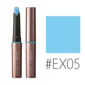 カネボウ ルナソル (#EX05)シアーアクアスティックアイズ #Aqua Blue 1.6g(限定)(W_18)|cosmerecipe