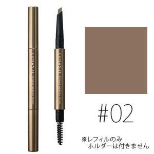 カネボウ ルナソル (#02)スタイリングアイブロウペンシル(フラット) #Brown 0.19g(W_7)|cosmerecipe