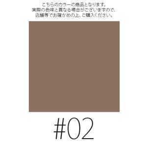 カネボウ ルナソル (#02)スタイリングアイブロウペンシル(ラウンド) #Brown 0.07g(W_7)|cosmerecipe|02