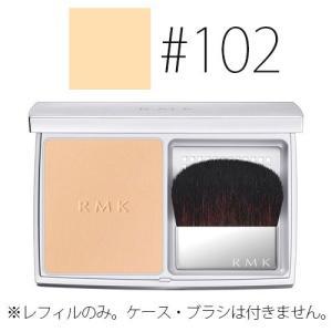 RMK (#102)エアリーパウダーファンデーション (レフィル) SPF25/PA++ 10.5g...