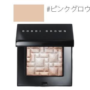 ボビイブラウン ハイライティング パウダー #ピンクグロウ 8g(W_89)(メール便可)|cosmerecipe
