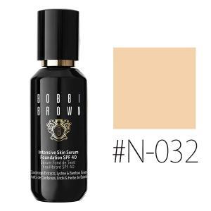ボビイブラウン (#N-032)インテンシブ スキン セラム ファンデーション #サンド SPF40/PA+++ 30ml(W_165)|cosmerecipe