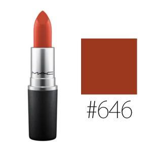 MAC(マック) (#646)リップスティック #マラケシュ 3g(W_24)(メール便可)|cosmerecipe
