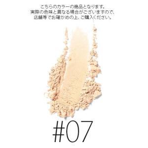 エスティローダー (#07)パーフェクティング ルース パウダー #トランスルーセント 10g(W_84)|cosmerecipe|02