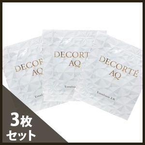 コスメデコルテ AQ エマルジョン ER 9ml(3ml×3)(ミニ)(W_12) cosmerecipe