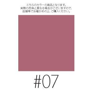 クリニーク (#07)クリニーク ポップ シアー #シュガー プラム ポップ 1PC(ミニ)(W_16)|cosmerecipe|02