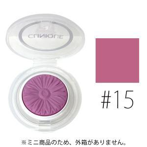 クリニーク (#15)チーク ポップ #パンジー ポップ 2g(ミニ)(W_14)(メール便可)|cosmerecipe