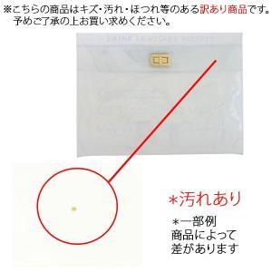 (訳あり)ローラメルシエ クリアクラッチバッグ(001)(W_157)【】|cosmerecipe