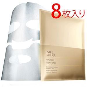 (訳あり)エスティローダー アドバンス ナイト リペア パワーフォイル マスク 8枚(W_N)|cosmerecipe