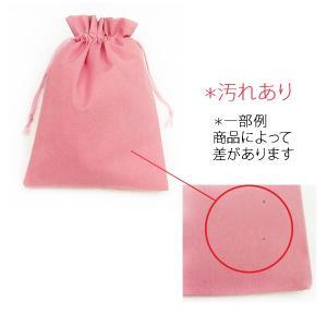 (訳あり)ベロア調巾着袋(001) #ピンク (W_16)|cosmerecipe