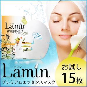 ラ・ミン シートマスク 売れ筋15種類セット 23g ×15枚 (W_N) cosmerecipe