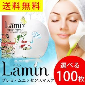 (送料無料)ラ・ミン プレミアムエッセンスシートマスク 選べる100枚セット (選べる10種×各10枚)(W_N) cosmerecipe