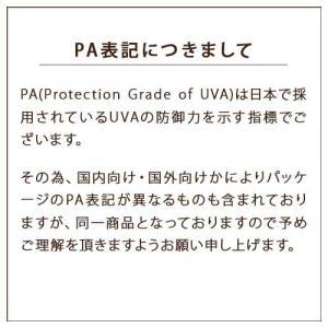 ランコム (#PO-01)タンイドル ウルトラ ウェア リキッド SPF38/PA+++ 3ml(1ml×3)(ミニ)(W_6)|cosmerecipe|02