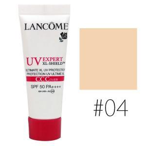 ランコム (#04)UV エクスペール XL CCC #ライトベージュ SPF50/PA++++ 10ml(ミニ)(W_17)