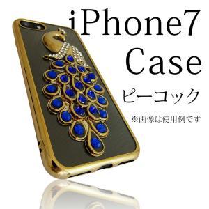iPhone7 スマホケース ピーコック クリアソフトケース(001)(W_44)