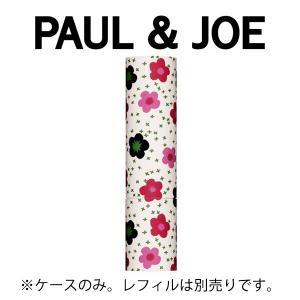 ポール&ジョー(P&J) (#044)リップスティック ケース CS (限定)(W_8)(メール便可)|cosmerecipe