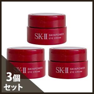 SK-II スキンパワー アイ クリーム 7.5g(2.5g×3)(ミニ)(W_24)(メール便可) cosmerecipe