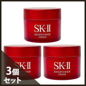 SK-II スキンパワー クリーム 45g(15g×3)(ミニ)(W_114) cosmerecipe