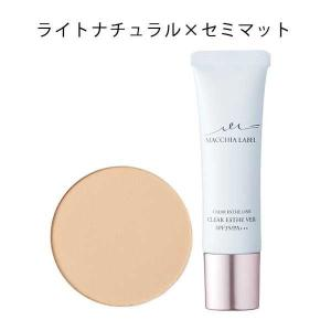 機能性の高い保湿力・美白効果をもち、美容液成分を62%配合したリキッドファンデーションと シワ・黄ぐ...