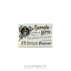 サンタ マリア ノヴェッラ・ミルクソープ 無香料 100g (固形石けん)|cosmetch