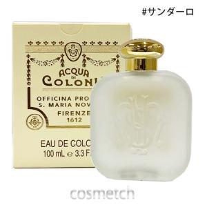 サンタ マリア ノヴェッラ・サンダーロ EDC 100ml (香水) cosmetch