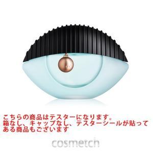 【訳アリ超特価】ケンゾー・ケンゾー ワールド EDP 50ml SP (香水) テスター|cosmetch