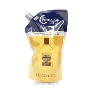 プロヴァンス産アーモンドを使用した贅沢なオイル。 アーモンドオイルが肌の自然なバランス保ちうるおいを...