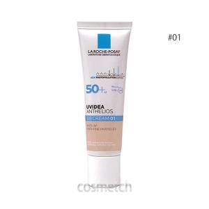 ラ ロッシュ ポゼ・UVイデア XL プロテクションBB #01 ライト SPF50 (化粧下地)|cosmetch