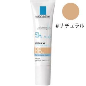 ラ ロッシュ ポゼ・UVイデア XL プロテクションBB #02 ナチュラル SPF50 (化粧下地)|cosmetch