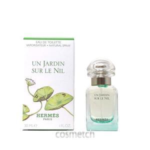 エルメス・ナイルの庭 EDT 30ml SP (香水)|cosmetch