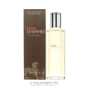 エルメス・テール ドゥ エルメス オー トレ フレッシュ EDT 125ml レフィル (香水)|cosmetch
