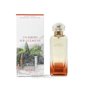 【送料無料】 エルメス・ラグーナの庭 EDT 100ml SP (香水)|cosmetch