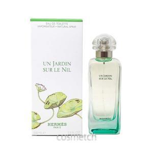 エルメス・ナイルの庭 EDT 100ml SP (香水)|cosmetch