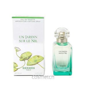 エルメス・ナイルの庭 EDT 50ml SP (香水)|cosmetch