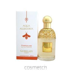 ゲラン・アクア アレゴリア パンプルリューヌ EDT 75ml (香水)|cosmetch