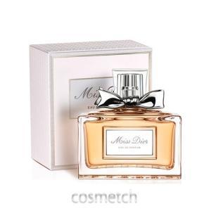クリスチャンディオール・ミス ディオール EDP 30ml SP (香水)|cosmetch