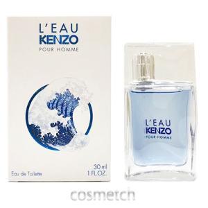 ケンゾー・ローパ ケンゾー プールオム EDT 30ml SP (香水)|cosmetch