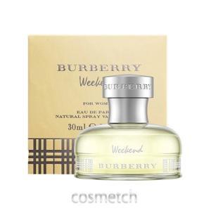 バーバリー・ウィークエンド フォーウーマン EDP 30ml SP (香水)|cosmetch