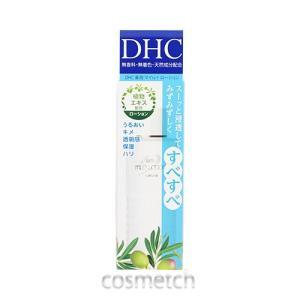 DHC・薬用マイルドローション 40ml (化粧水) 売り尽くし!|cosmetch