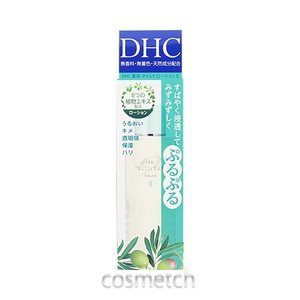 DHC・薬用マイルドローションII 40ml (化粧水) 売り尽くし!|cosmetch
